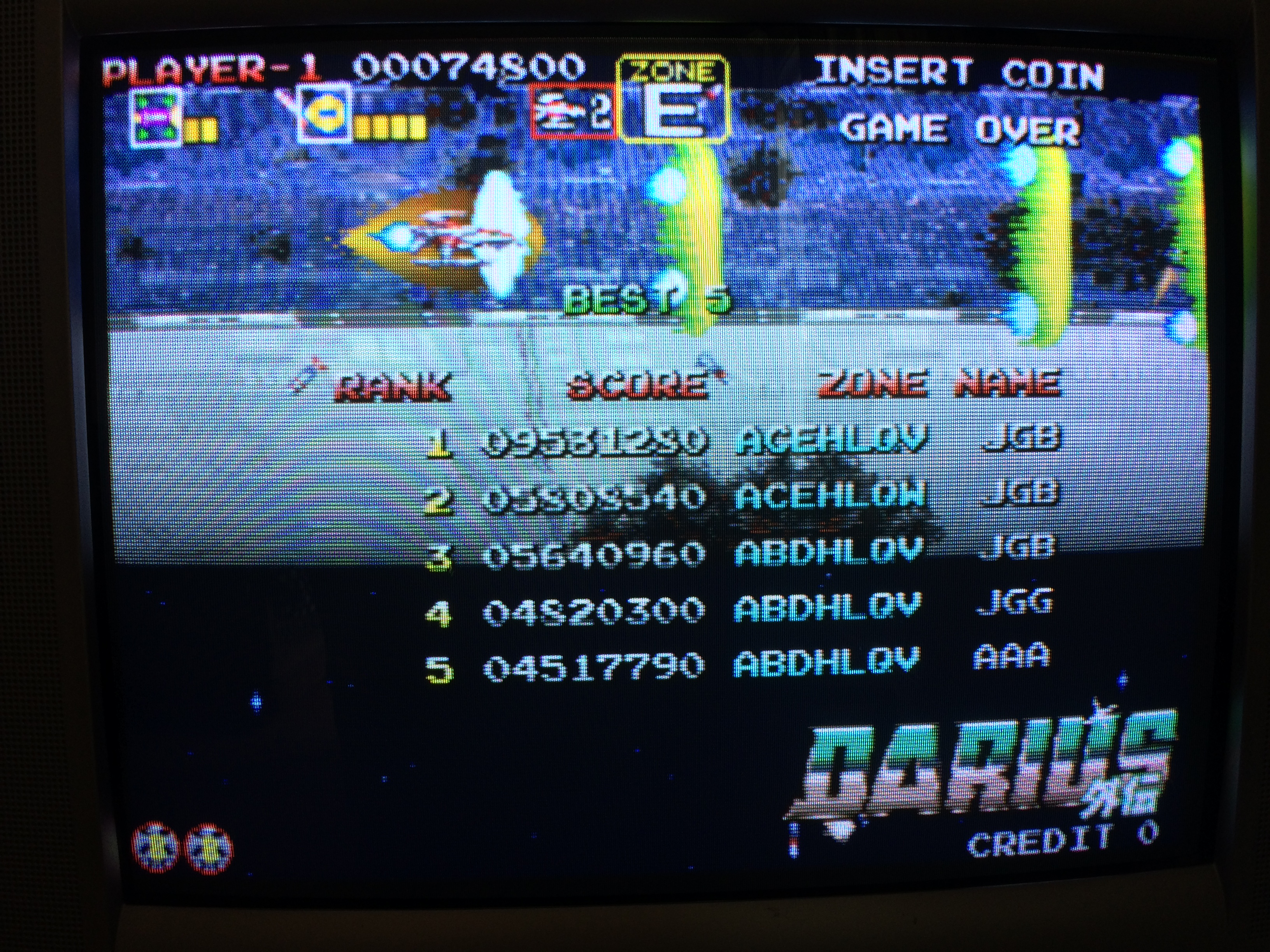 Taito Legends 2: Darius Gaiden [Medium] 9,531,280 points