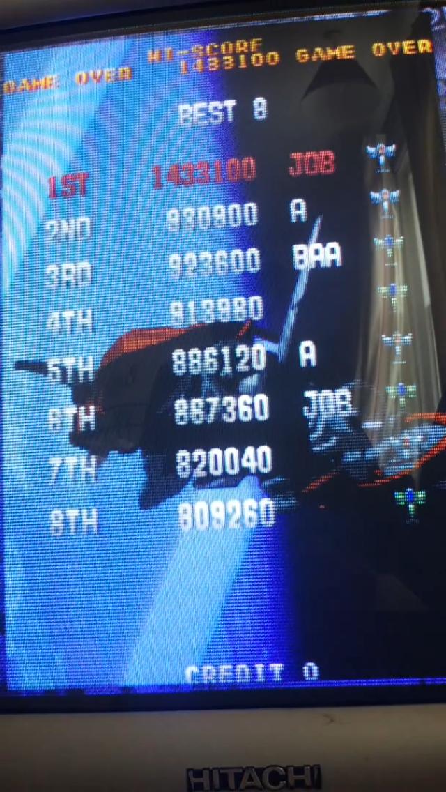 Taito Legends 2: Gekirindan [Medium] 1,433,100 points