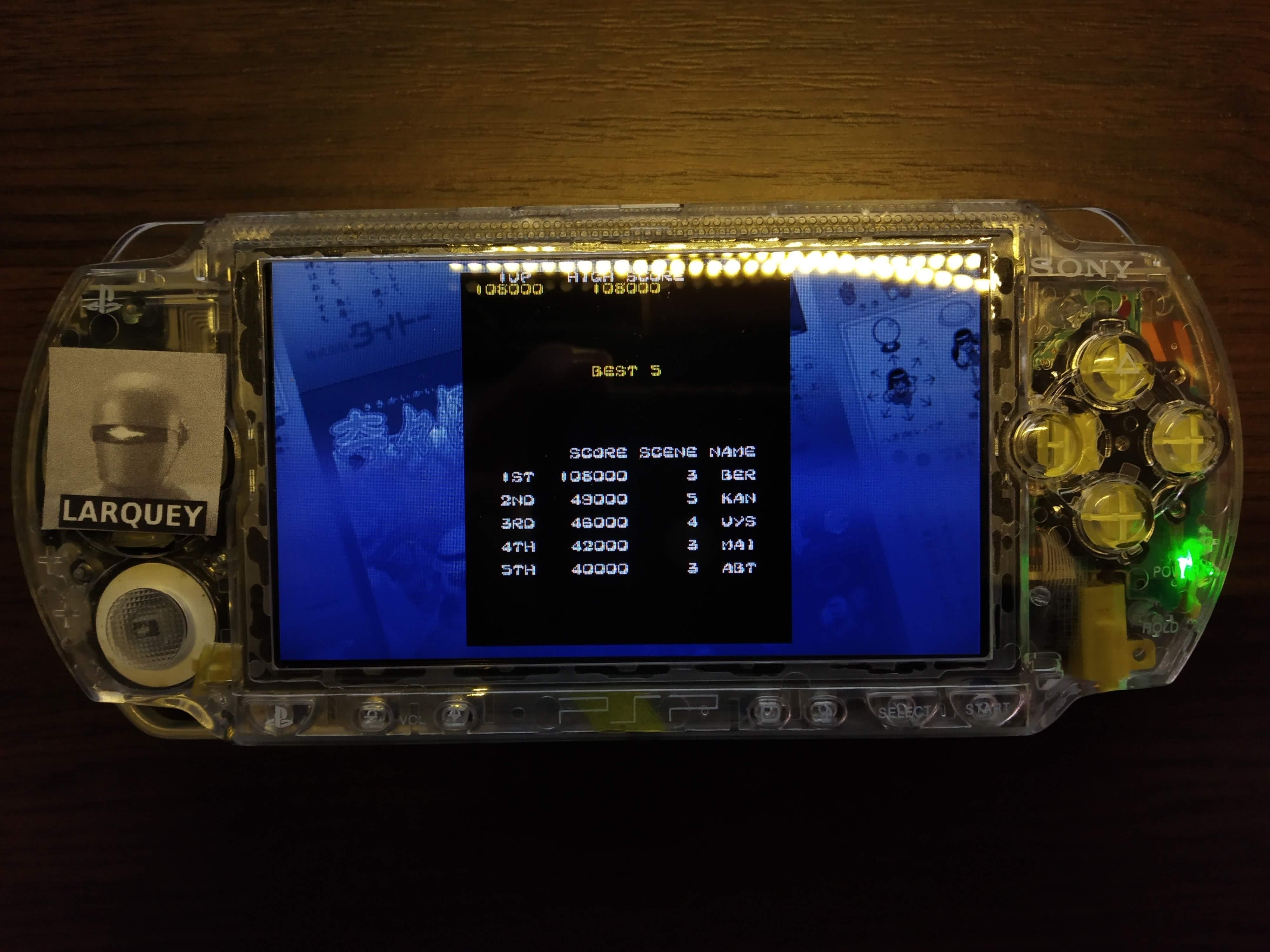 Larquey: Taito Legends: Power-Up: Ki Ki Kai Kai (PSP) 108,000 points on 2020-07-29 11:13:12