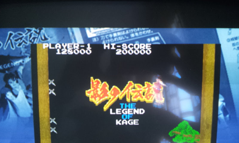 Larquey: Taito Legends: Power-Up: Legend of Kage (PSP Emulated) 128,000 points on 2018-04-25 08:05:44