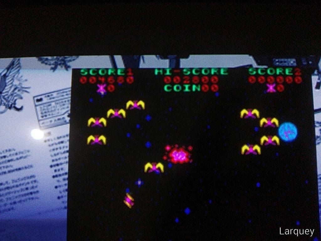 Taito Legends: Power-Up: Phoenix 4,680 points
