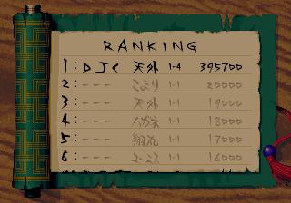 derek: Tengai [tengai] (Arcade Emulated / M.A.M.E.) 395,700 points on 2017-05-17 10:38:30