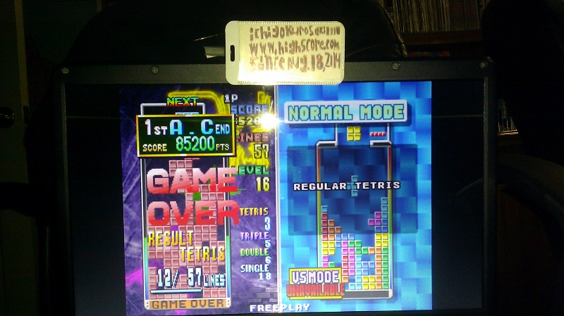 ichigokurosaki1991: Tetris Plus [Classic Mode] (Arcade Emulated / M.A.M.E.) 85,200 points on 2016-06-10 02:44:25