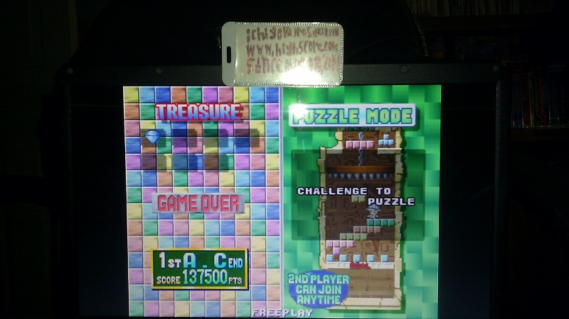 ichigokurosaki1991: Tetris Plus [Puzzle Mode] (Arcade Emulated / M.A.M.E.) 137,500 points on 2016-06-10 02:44:44