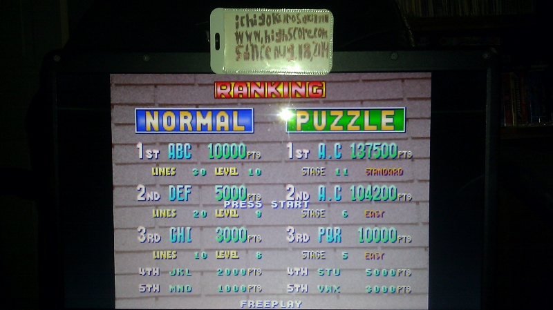 ichigokurosaki1991: Tetris Plus [Puzzle Mode] [Easy] (Arcade Emulated / M.A.M.E.) 104,200 points on 2016-06-10 02:44:35