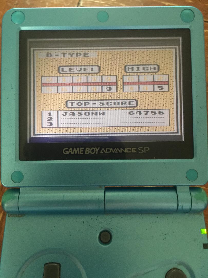 SantoryuSusanoo: Tetris: Type B [Level 9 / High 5] (Game Boy) 64,756 points on 2020-06-05 12:46:07