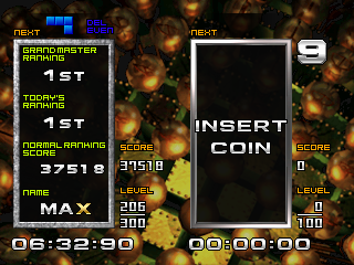 Tetris the Absolute The Grand Master 2 [tgm2] 37,518 points