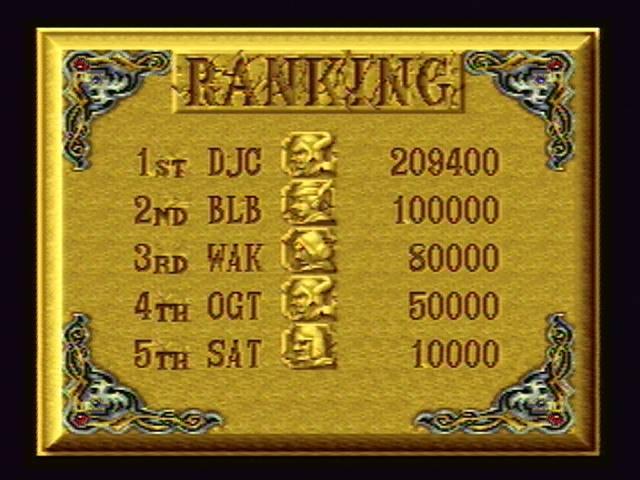 derek: The King of Dragons [Normal] (SNES/Super Famicom) 209,400 points on 2016-02-23 12:18:11