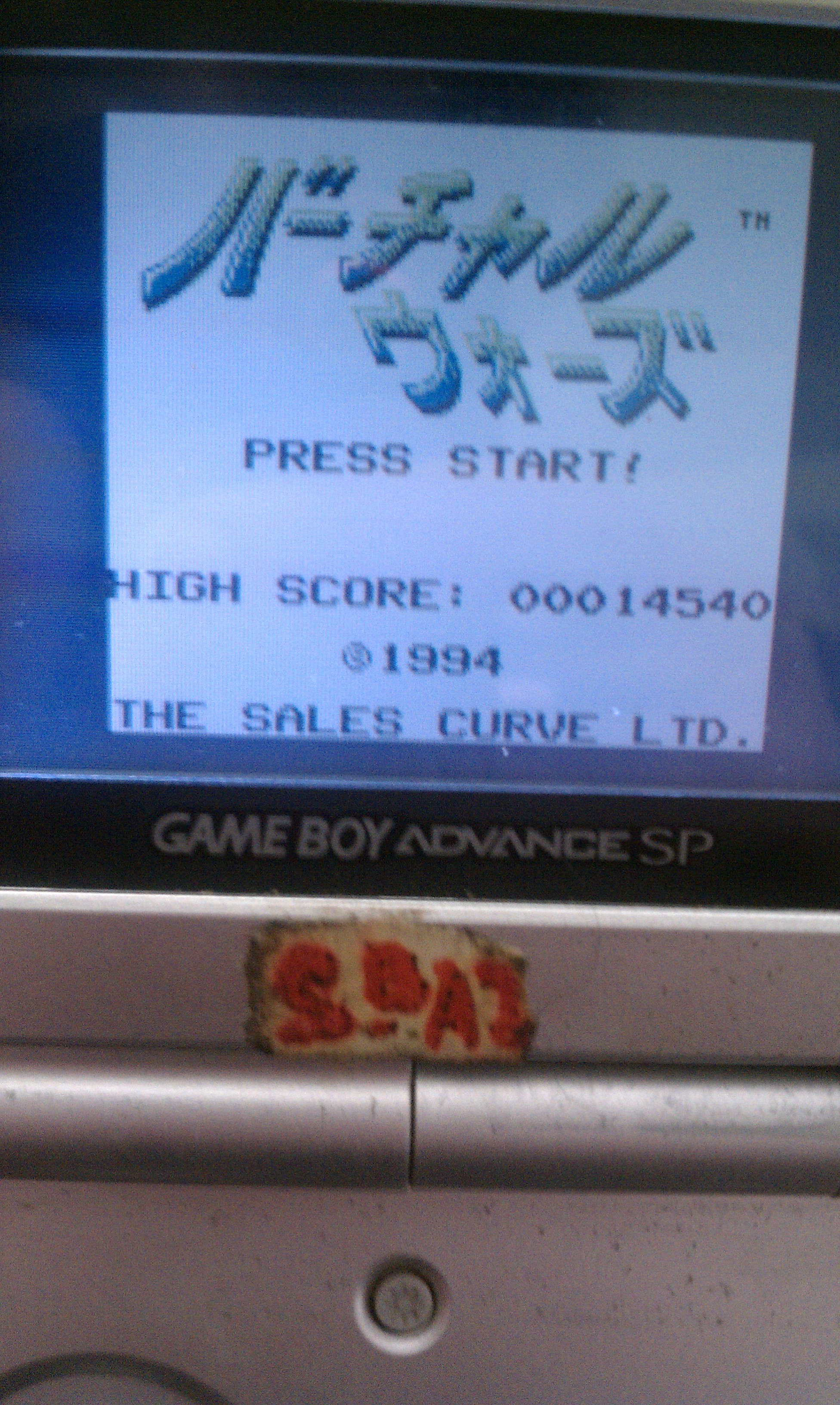 S.BAZ: The Lawnmower Man (Game Boy) 14,540 points on 2020-03-15 23:40:15