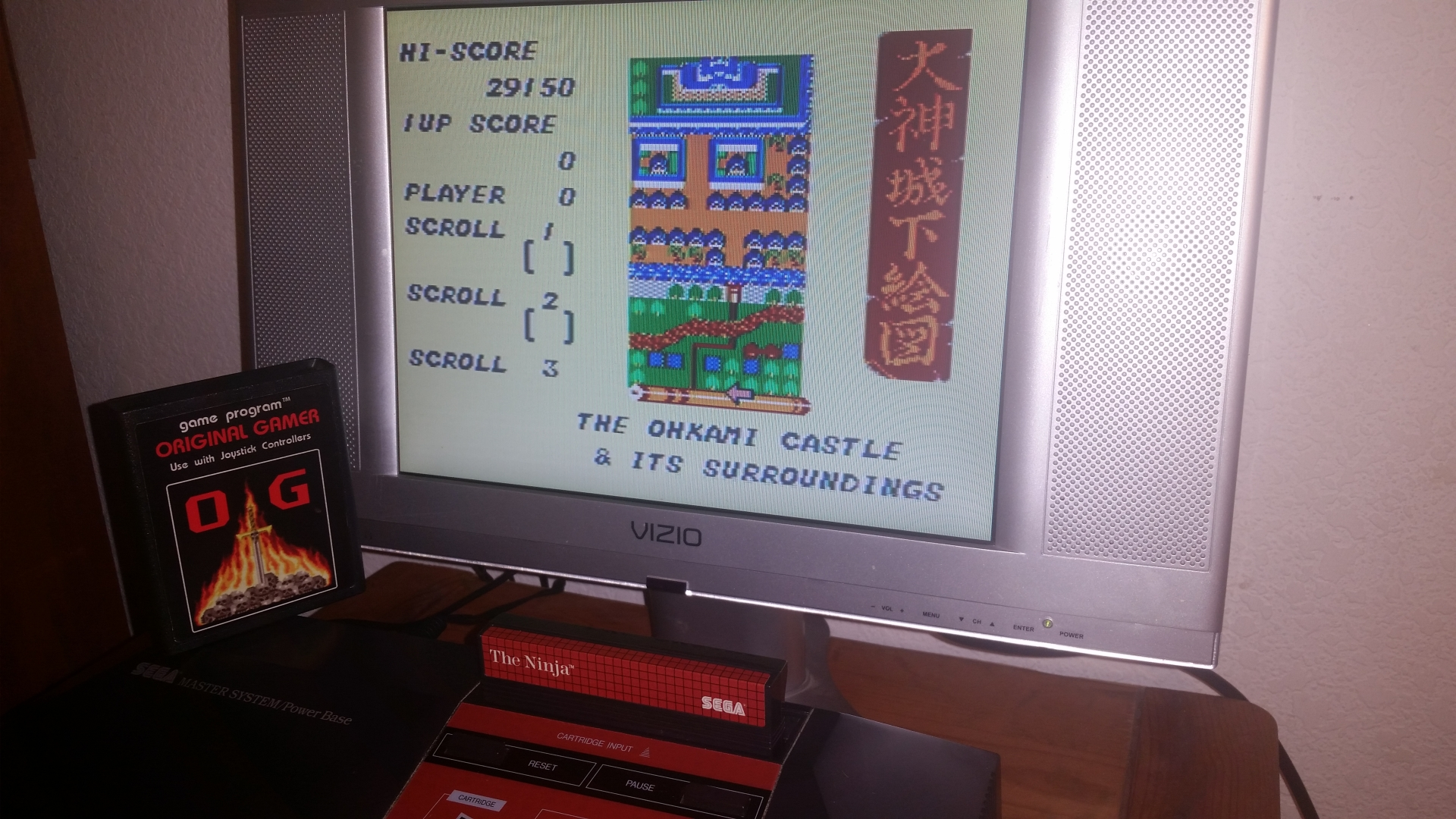 OriginalGamer: The Ninja (Sega Master System) 29,150 points on 2016-11-17 23:43:38