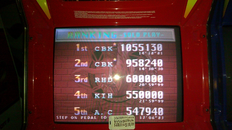 ichigokurosaki1991: Time Crisis II (Arcade) 547,940 points on 2016-04-05 23:00:50