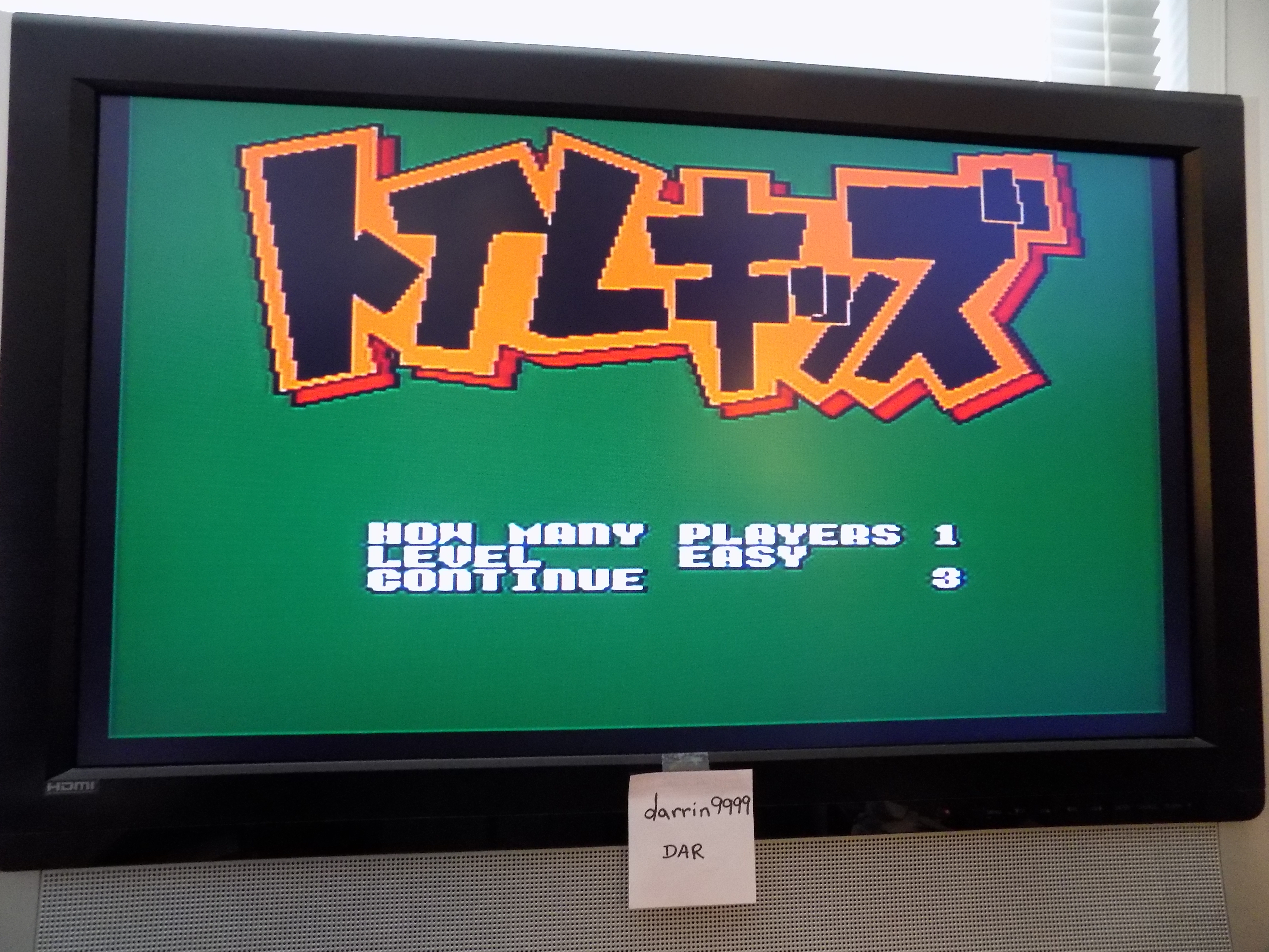 darrin9999: Toilet Kids [Easy] (TurboGrafx-16/PC Engine) 41,300 points on 2017-06-08 12:27:28