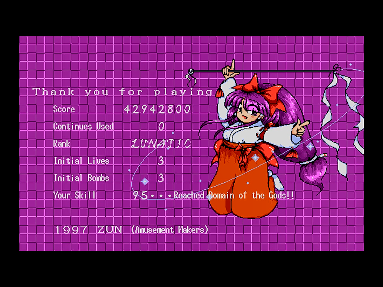 KirbyComment: Touhou 2: Story Of Eastern Wonderland [Lunatic] (NEC PC-98 Emulated) 42,942,800 points on 2019-05-01 05:51:20