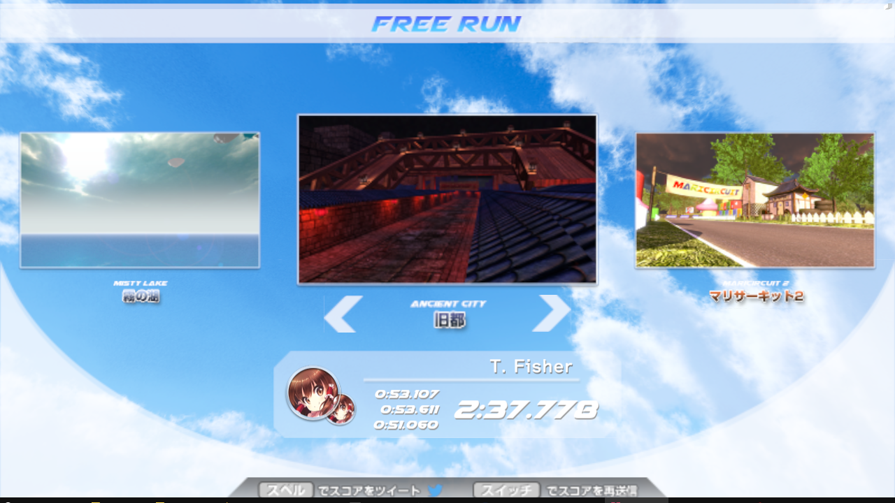Touhou: Gensou SkyDrift [Ancient City] time of 0:02:37.778