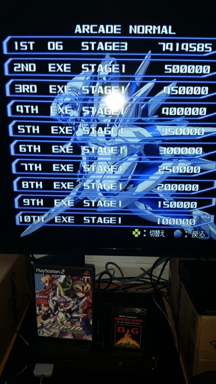 OriginalGamer: Triggerheart Exelica Enhanced [Arcade Mode] (Playstation 2) 7,414,585 points on 2015-12-04 21:09:08