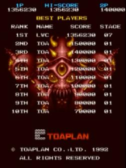 WonderBoy: Truxton II / Tatsujin Oh [truxton2] (Arcade Emulated / M.A.M.E.) 1,356,230 points on 2016-09-18 13:49:55