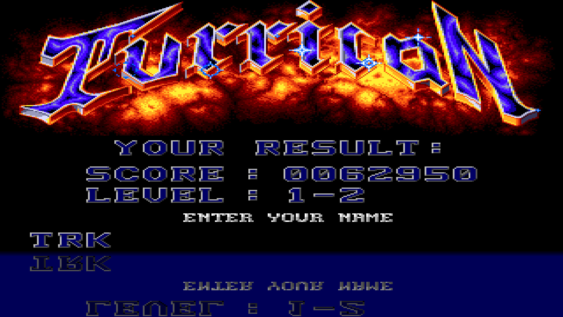 TheTrickster: Turrican (Amiga Emulated) 62,950 points on 2015-08-30 04:24:53