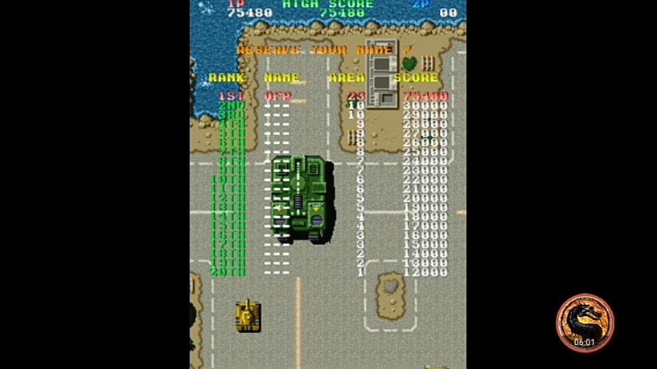omargeddon: Twin Cobra (Arcade Emulated / M.A.M.E.) 75,480 points on 2019-06-24 14:48:31