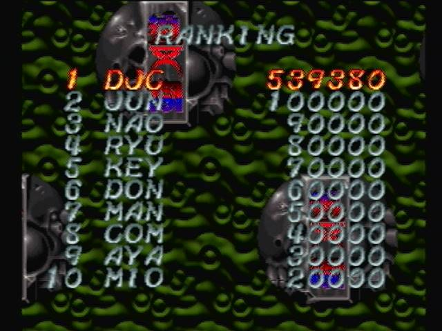 derek: Two-Tenkaku [easy] (Playstation 1) 539,380 points on 2016-02-21 19:16:37