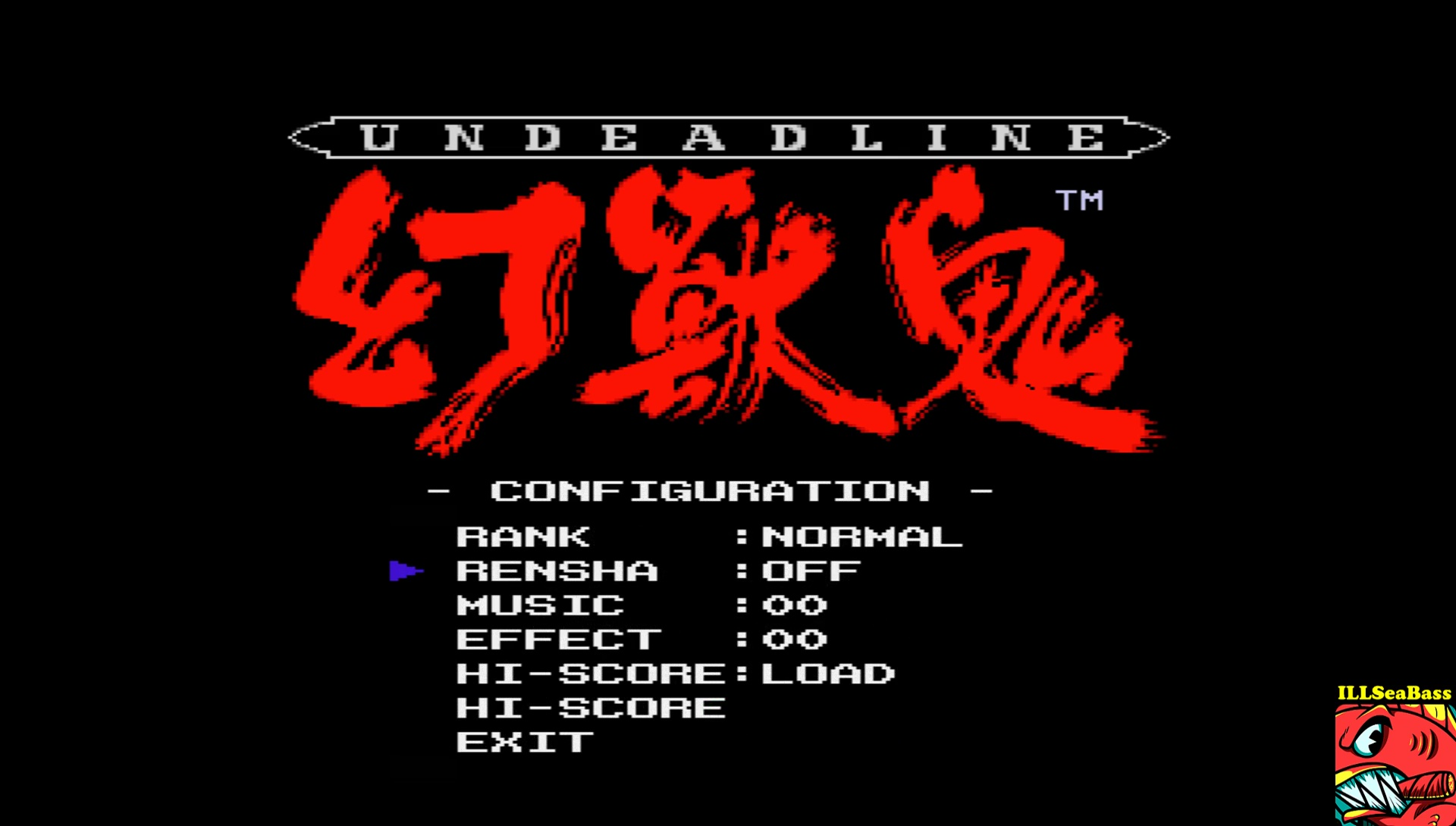 ILLSeaBass: Undead Line [Normal] (Sharp X68000 Emulated) 125,040 points on 2017-06-24 23:45:31