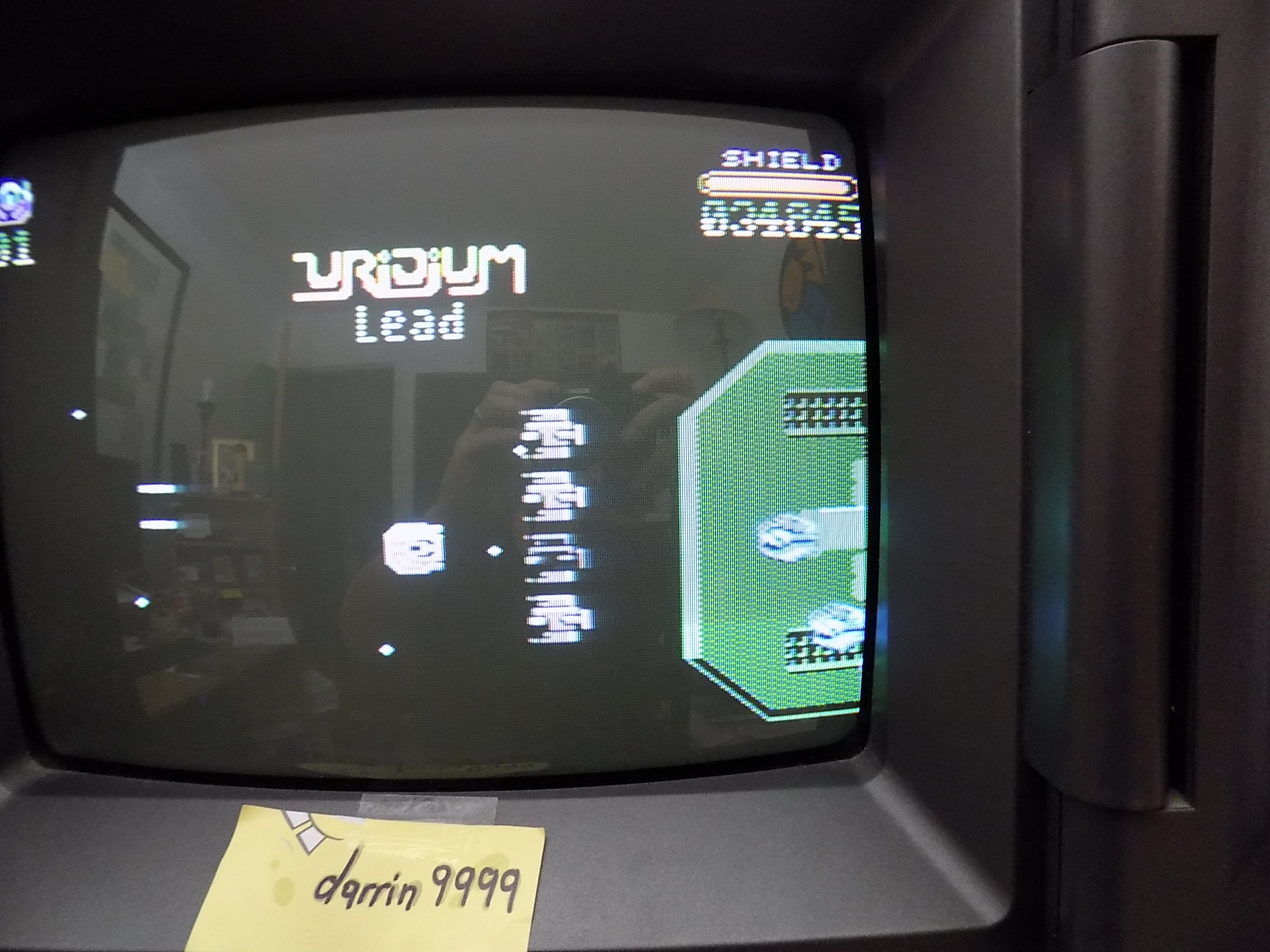darrin9999: Uridium (Colecovision) 34,845 points on 2019-06-21 15:20:11