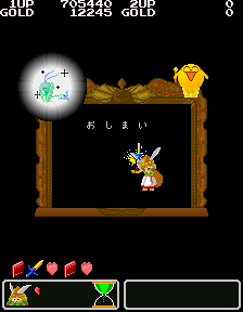 Dumple: Valkyrie No Densetsu [valkyrie] (Arcade Emulated / M.A.M.E.) 705,440 points on 2018-03-03 15:14:00