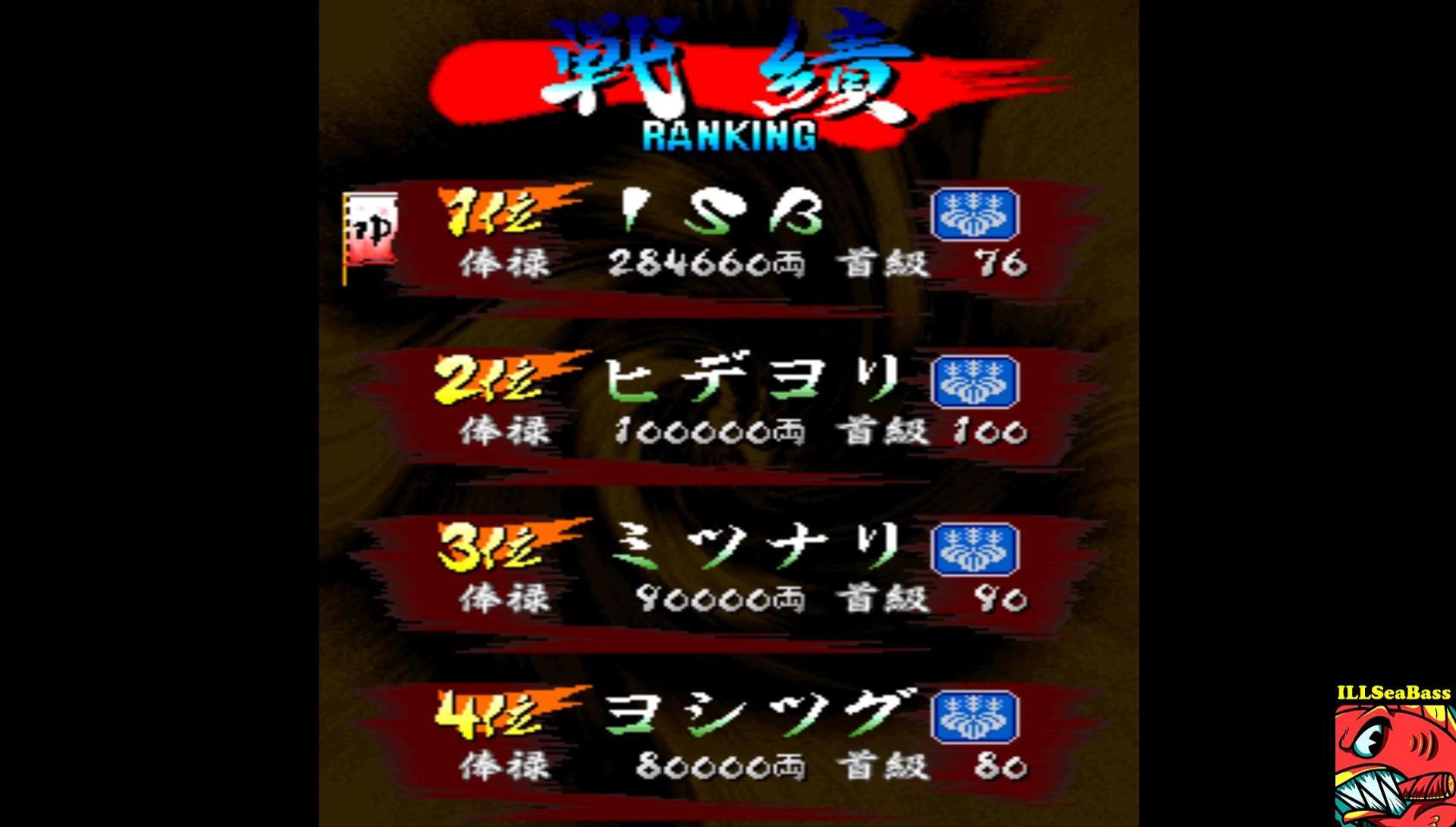 ILLSeaBass: Vasara (Arcade Emulated / M.A.M.E.) 284,660 points on 2017-02-10 13:19:00