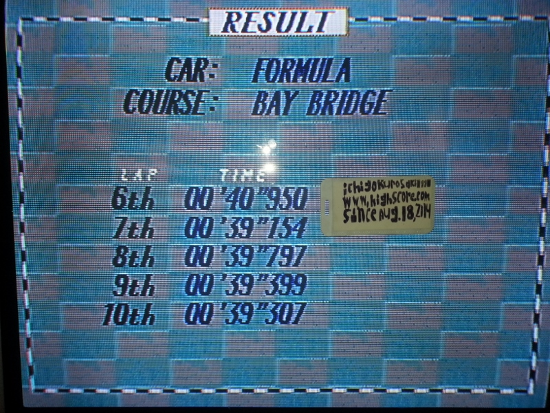Virtua Racing Deluxe [Sega 32X]: Time Attack: Bay Bridge [20 Laps] time of 0:13:18.143