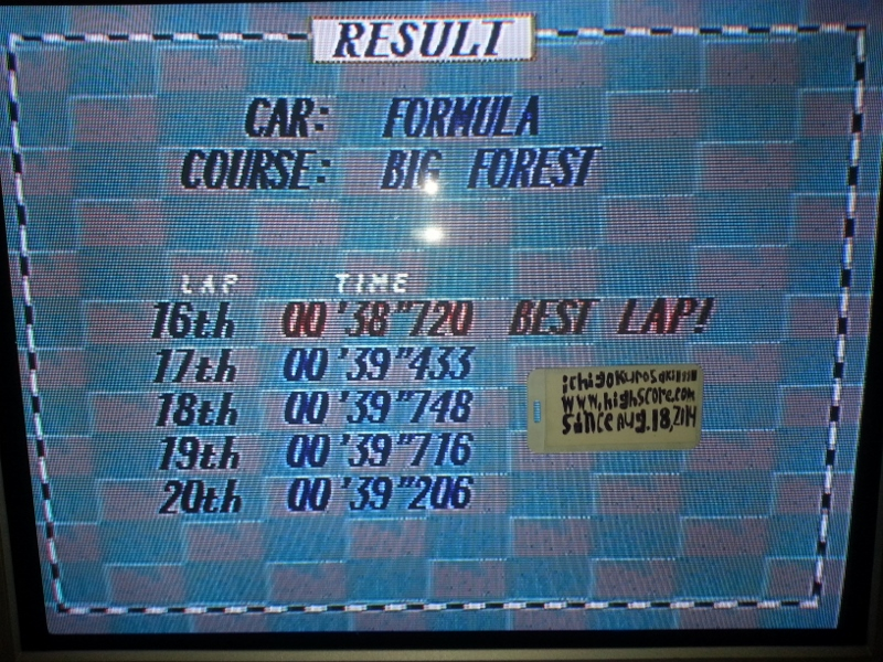 Virtua Racing Deluxe [Sega 32X]: Time Attack: Big Forest [20 Laps] time of 0:13:10.149