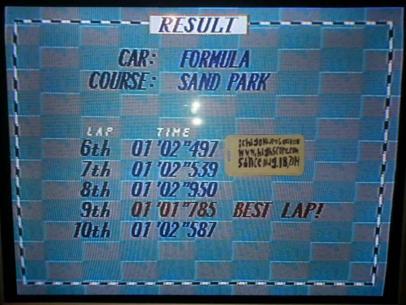 Virtua Racing Deluxe [Sega 32X]: Time Attack: Sand Park [15 Laps] time of 0:15:43.801