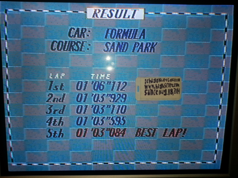 Virtua Racing Deluxe [Sega 32X]: Time Attack: Sand Park [5 Laps] time of 0:05:19.83