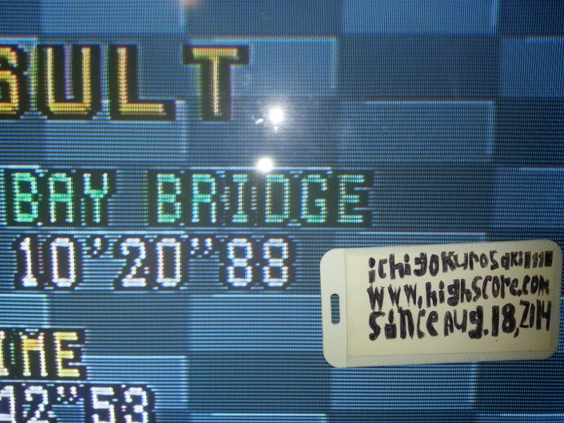 Virtua Racing: Free Run: Bay Bridge [15 Laps] time of 0:10:20.88