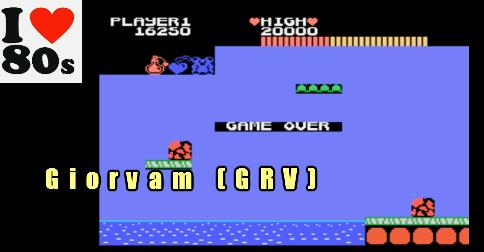 Giorvam: Wonder Boy (Sega SG-1000 Emulated) 16,250 points on 2018-02-03 00:10:55