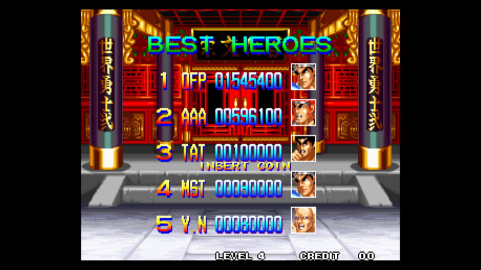 omargeddon: World Heroes 2 (Neo Geo Emulated) 1,545,400 points on 2017-04-09 22:00:38