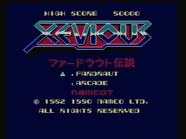 Xevious - Fardraut Saga 34,450 points
