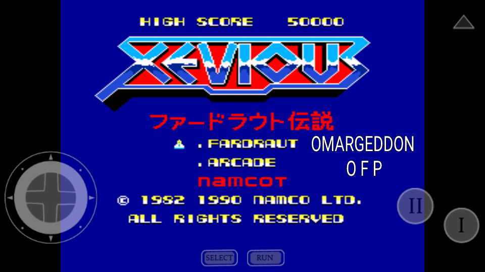 Xevious - Fardraut Saga 34,630 points