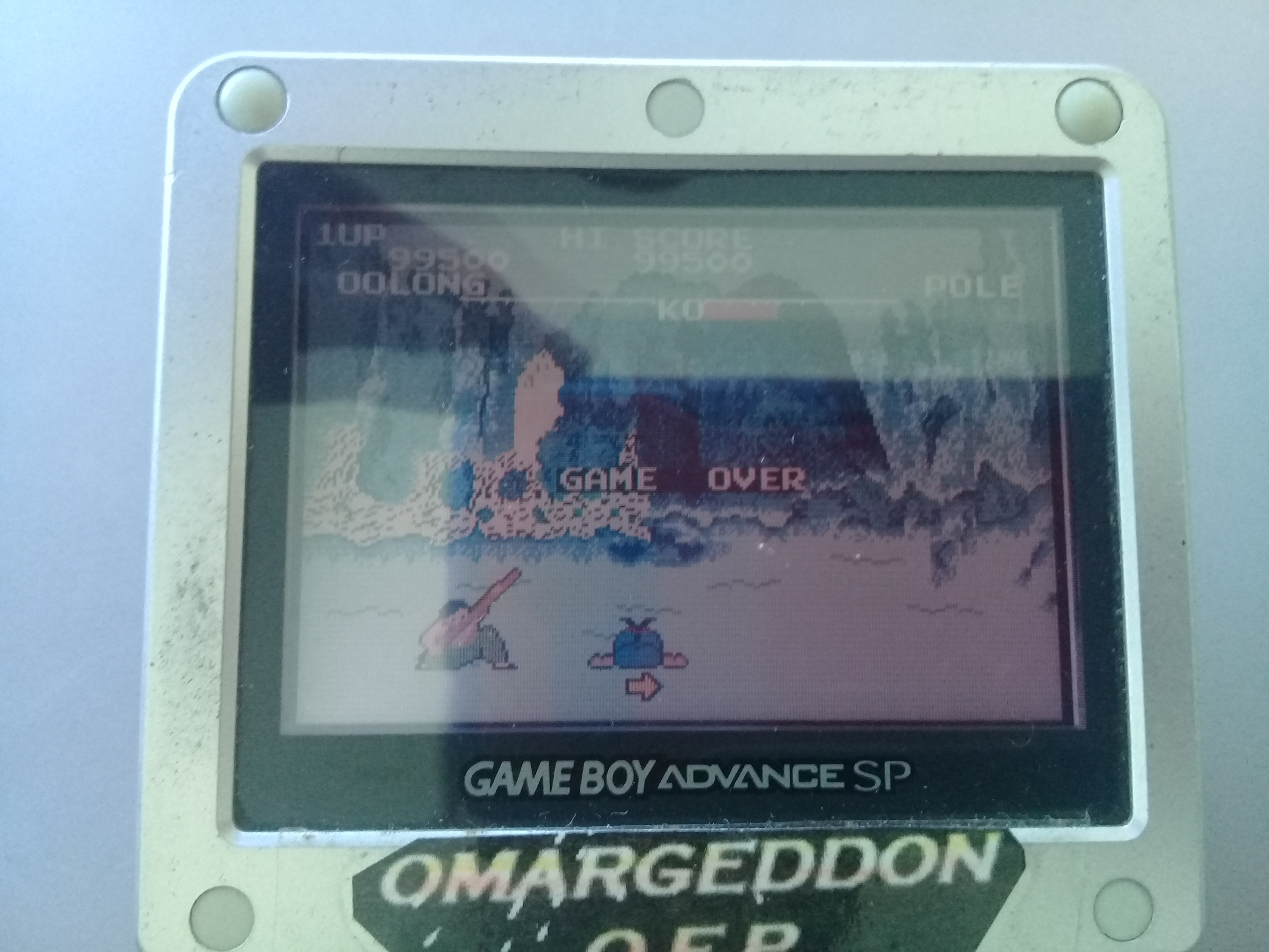 omargeddon: Yie Ar Kung Fu (GBA) 99,500 points on 2018-11-19 12:36:09