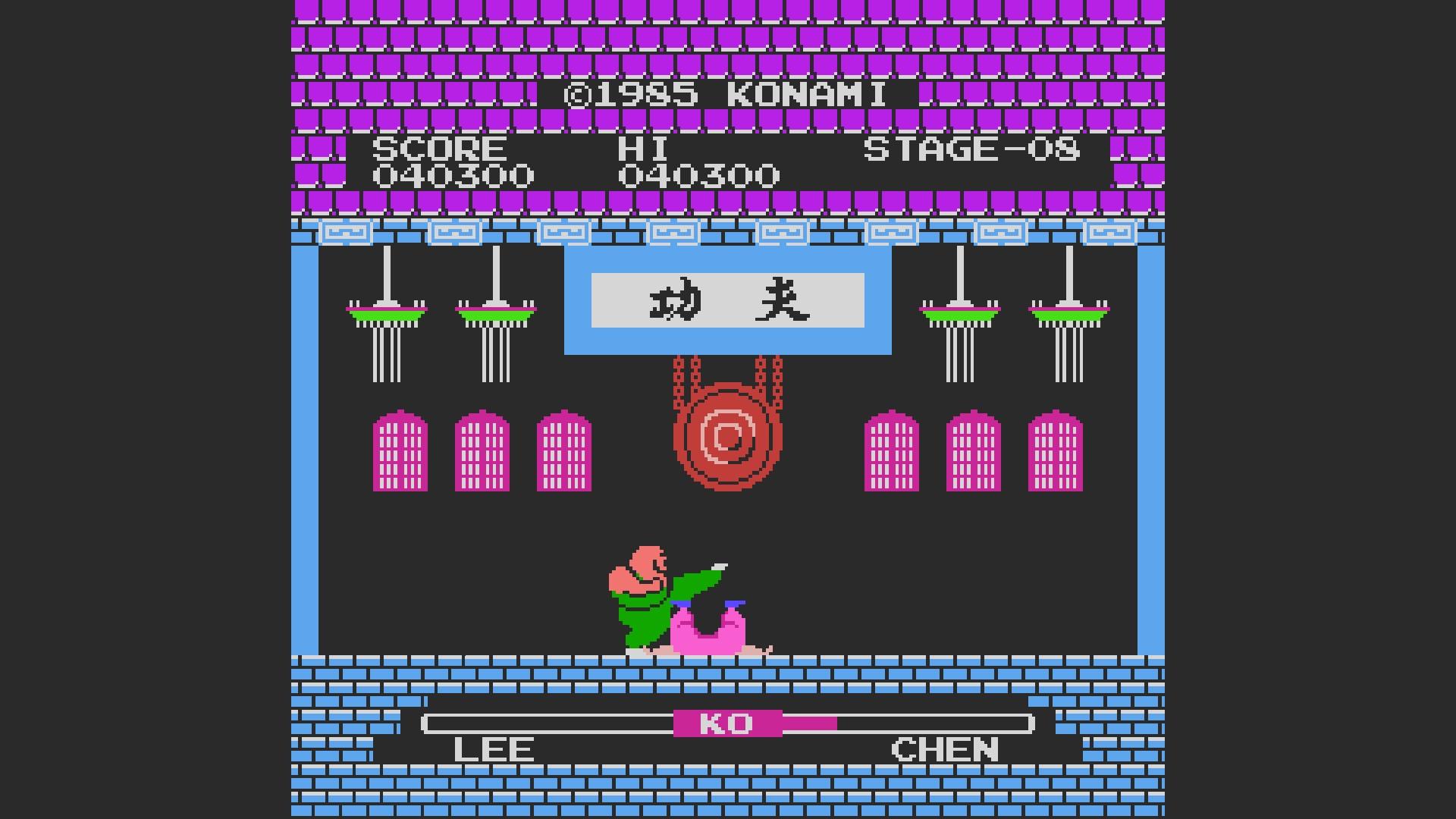 Yie Ar Kung Fu [Level 1] 40,300 points