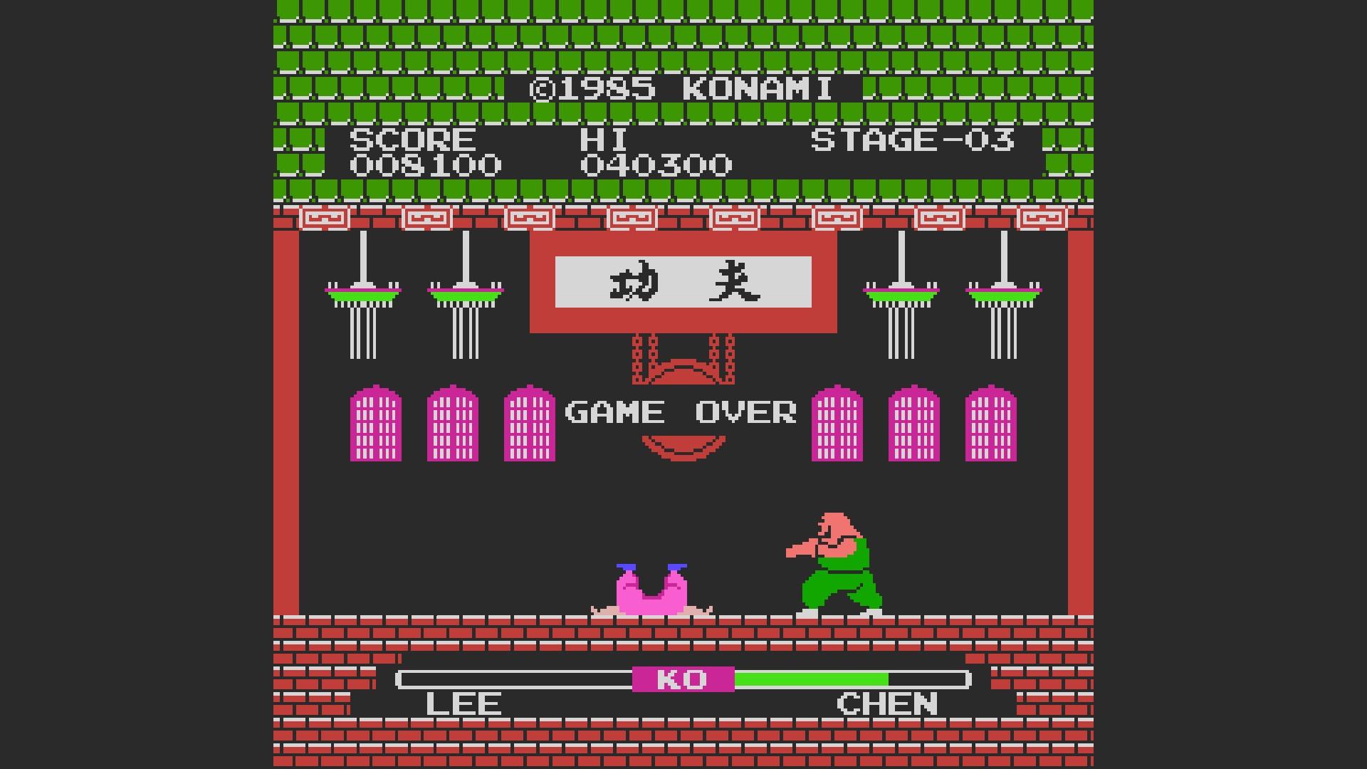 AkinNahtanoj: Yie Ar Kung Fu [Level 2] (NES/Famicom Emulated) 8,100 points on 2020-09-06 14:08:58