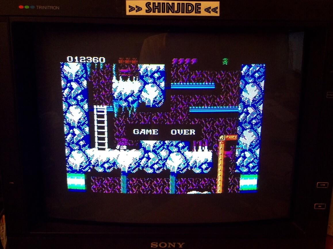 SHiNjide: Rick Dangerous II (ZX Spectrum) 12,360 points on 2015-06-24 16:00:59