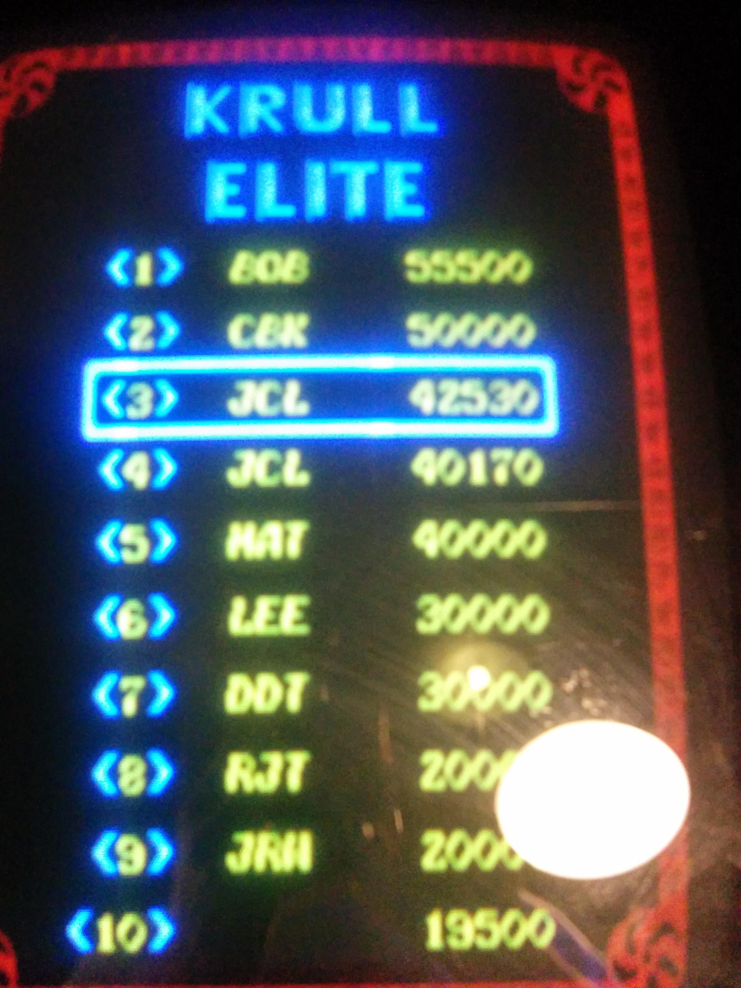 jlatko: Krull (Arcade) 42,530 points on 2014-06-17 07:37:56