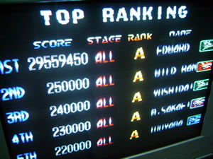 kollision: Blazing Star (Neo Geo) 29,559,450 points on 2014-07-08 09:19:18