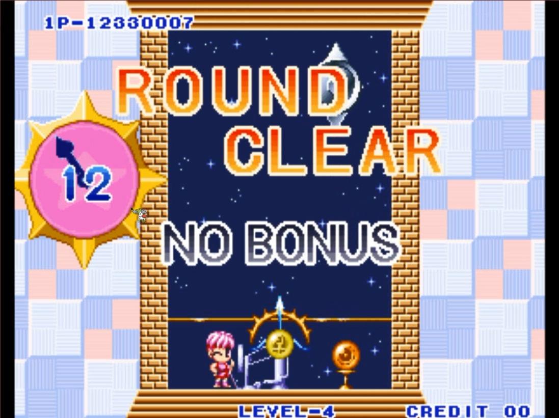 Puzzle de Pon 12,330,007 points