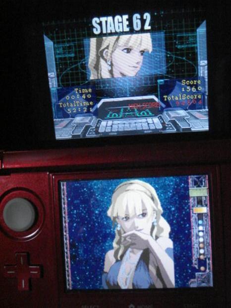 Zimer: 1500 DS Spirits Vol 3: Block Kuzushi (Nintendo DS) 96,564 points on 2014-07-15 15:13:27