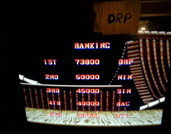 Capcom Classics Vol 1: Street Fighter II 73,800 points