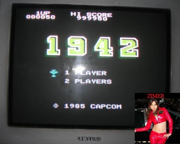 Zimer: 1942 (NES/Famicom) 999,950 points on 2014-07-31 23:10:11