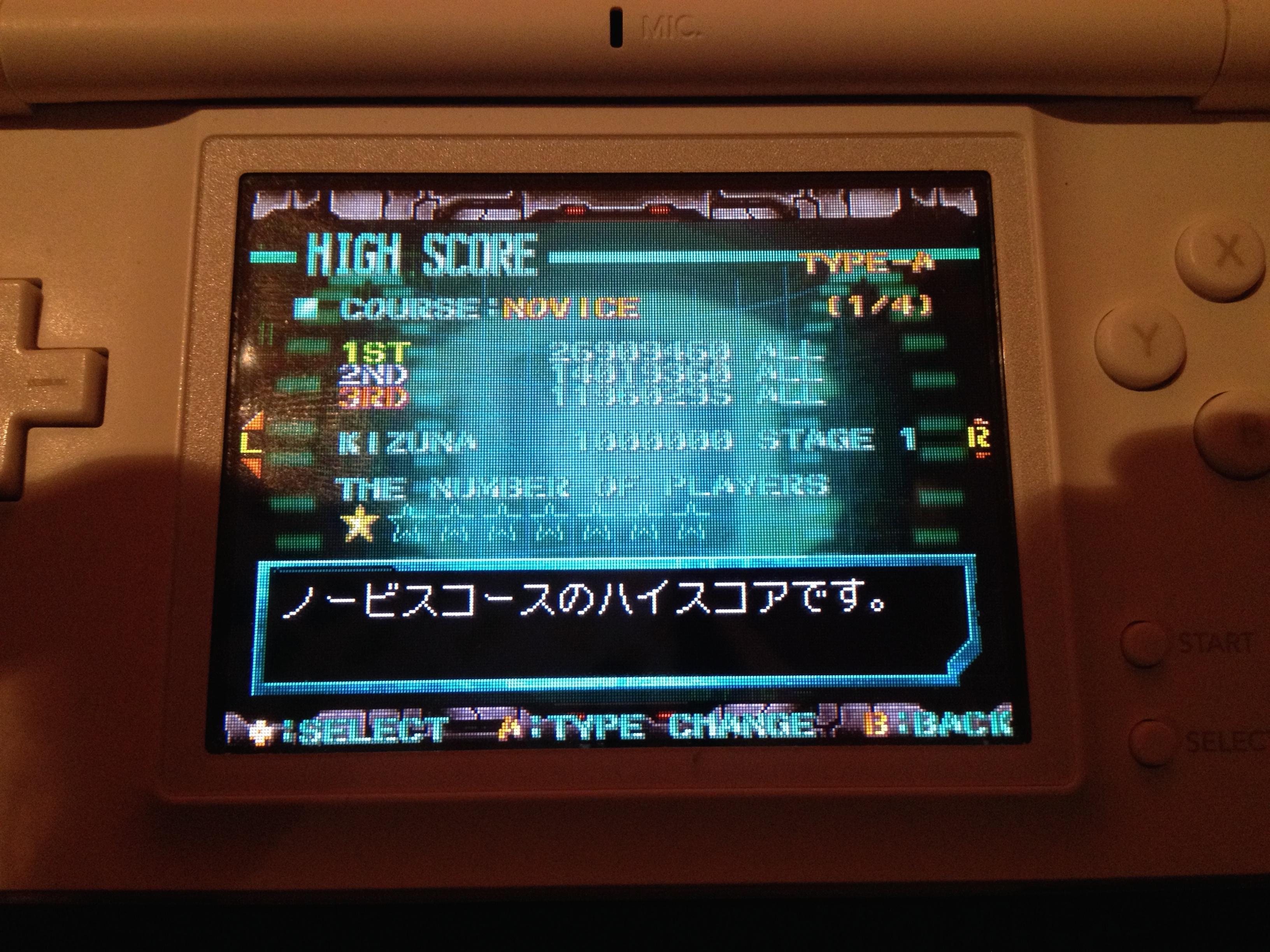 AmetDj: Ketsui: Death Label [Novice] (Nintendo DS) 26,909,460 points on 2014-08-28 15:56:48