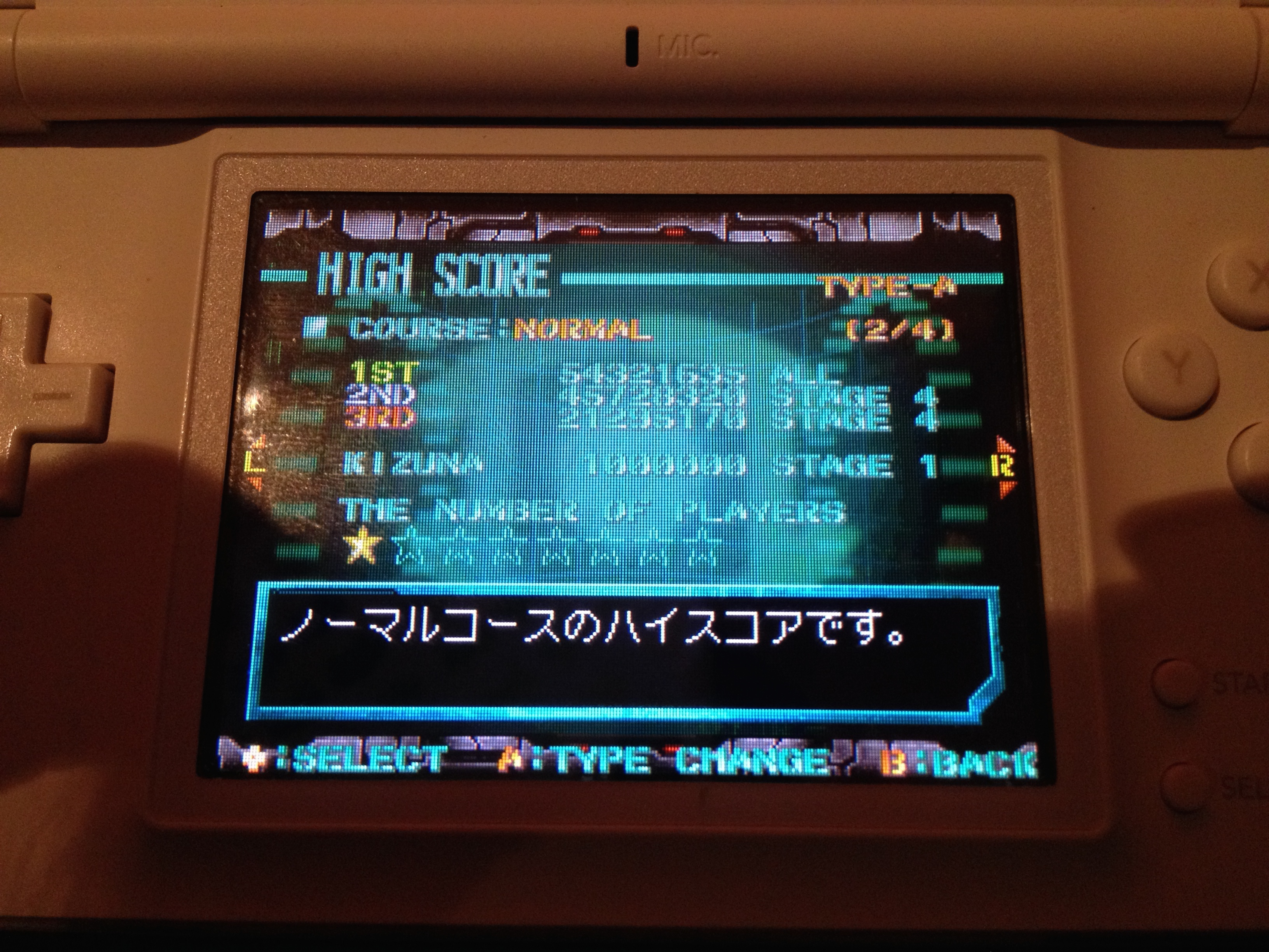 AmetDj: Ketsui: Death Label [Normal] (Nintendo DS) 54,321,635 points on 2014-08-28 15:58:18
