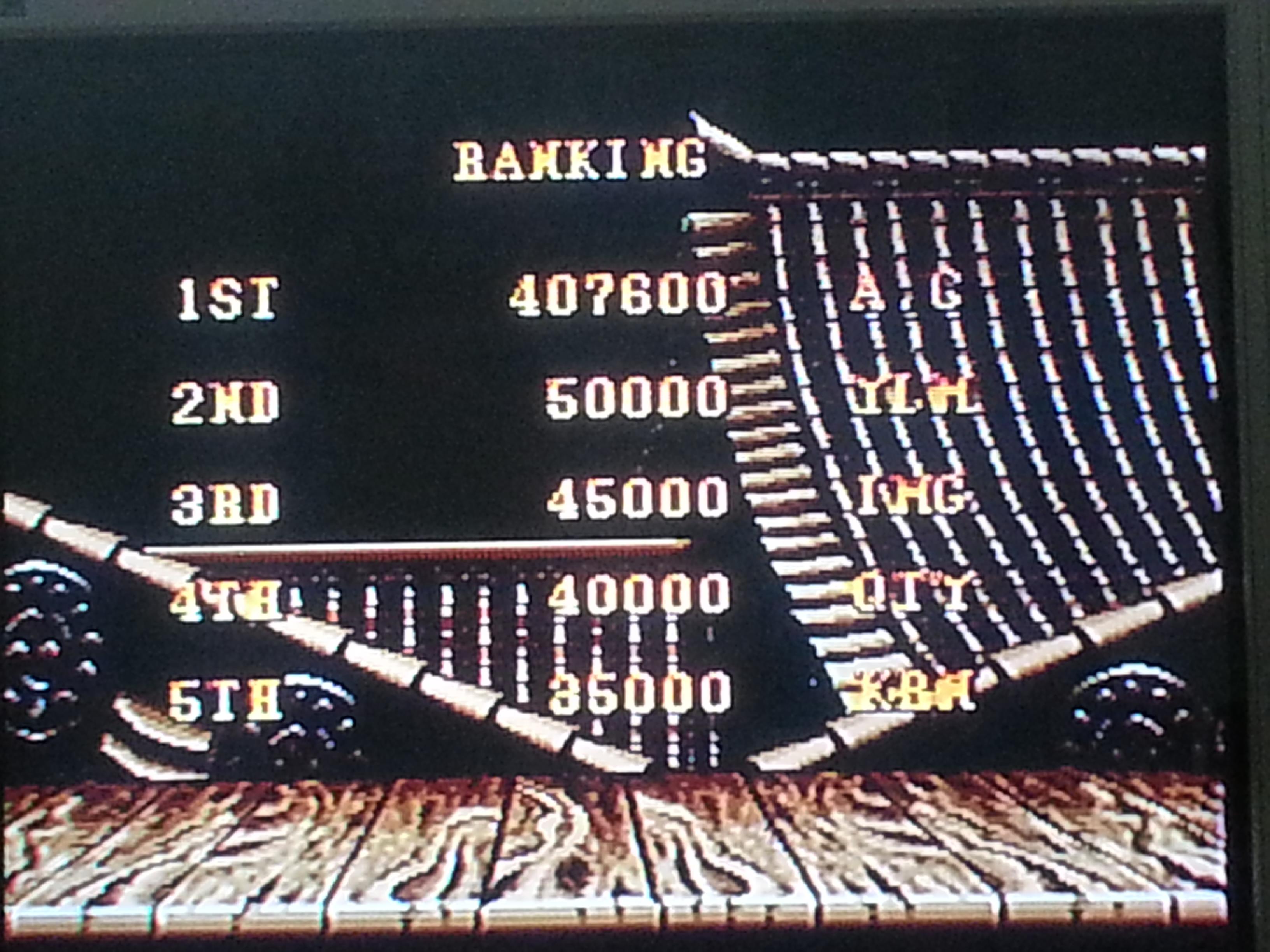 Street Fighter II 407,600 points