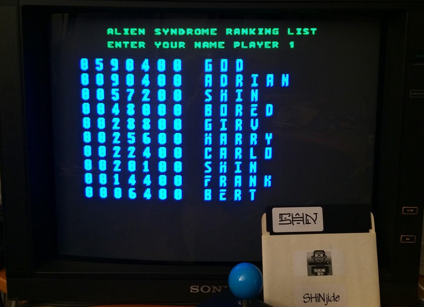 SHiNjide: Alien Syndrome (Amiga) 57,200 points on 2014-09-24 18:12:38